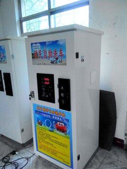 烟台丰瑞网络科技有限公司