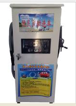 山东烟台防冻型小区投币刷卡自助洗车机,自助洗车机价格厂家直销