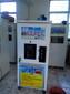 烟台联网微信支付XML-W型自助洗车机,自助投币洗车机厂家,刷卡洗车机品牌图片