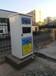 苏州恒瑞微信支付智能自助洗车机,郑州共享洗车机厂家