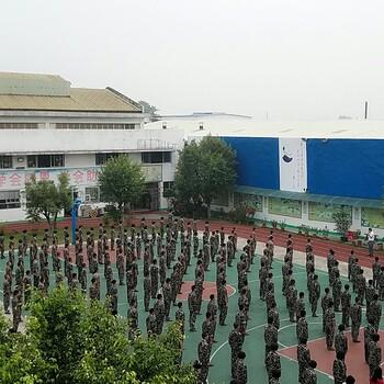 问题少年教育肇庆特殊专门教育学校早恋叛逆网瘾学校
