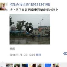 广东问题少年学校肇庆问题少年专门教育封闭式学校图片