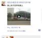 肇庆网瘾叛逆孩子教育一所叛逆少年教育学校封闭式管理