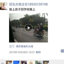 广东好的有效转化问题少年学校广东好的叛逆少年学校图片