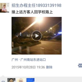 离家出走少年教育肇庆市立德学校封闭式管理问题少年学校