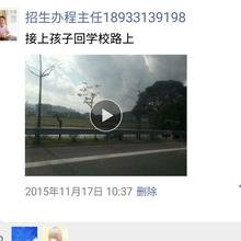广东问题孩子学校青少年孩子不良习惯养成教育学校图片