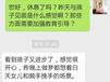 广东问题少年学校叛逆教育学校封闭式管理