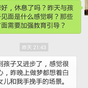 广东问题少年学校肇庆立德学校全日制寄宿学校