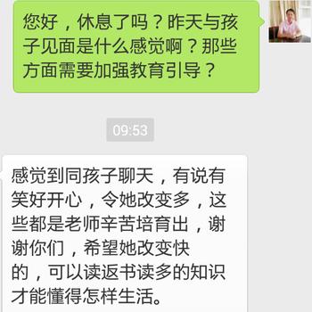 肇庆特殊少年专门教育学校全封闭式学校军事化管理学校