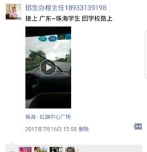 广东问题少年学校厌学教育学校军事化管理学校图片