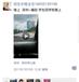 广东肇庆厌学网瘾专门教育学校常年招生不放假全寄宿