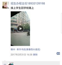广东青少年叛逆学校肇庆学校封闭式军事化管理学校图片