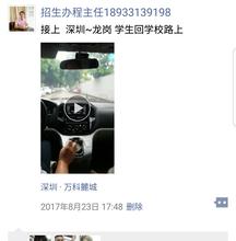 广东封闭式学校难管教少年教育图片
