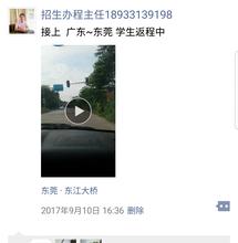 广东早恋孩子教育肇庆叛逆早恋网瘾逃学孩子教育学校图片
