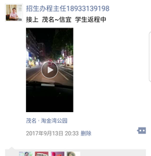 广东问题少年学校肇庆问题少年封闭式常年招生学校图片