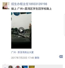 广东肇庆厌学逃学叛逆学校封闭式管理少年军校常年招生图片