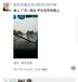 叛逆孩子叛逆学校广东肇庆问题少年学校封闭式管理