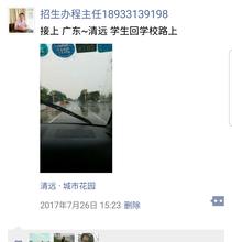 广东问题少年学校叛逆教育学校军事化管理学校图片