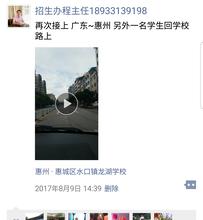 广东问题少年学校早恋教育学校军事化管理学校图片