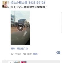 广东问题少年学校网瘾教育学校军事化管理学校图片