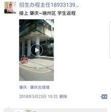 广东问题少年学校早恋教育学校常年招生图片