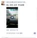 广东问题少年学校厌学教育学校封闭式管理