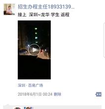 广东不良嗜好少年教育学校效果好的青少年全年招生图片