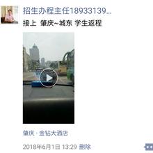 广东叛逆孩子的学校一所叛逆青少年封闭式管理教育学校图片