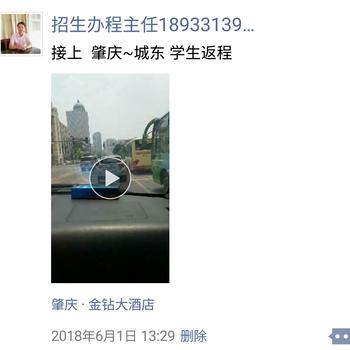 广东厌学网瘾专门教育学校常年招生不放假全日制寄宿