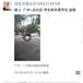 廣東叛逆厭學青少年管教學校廣東全封閉式學校常年招生