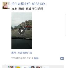 广东叛逆问题少年学校少年军校封闭式管理开学了图片