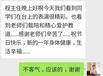 广东叛逆青少年管教学校全封闭式管理学校常年招生