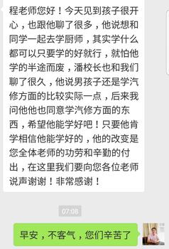 肇庆叛逆少年成长问题专门青少年教育学校封闭式管理