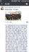 广东早恋教育学校-肇庆问题少年专门教育-封闭式管理学校