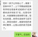 廣東問題少年學校臺山弘德叛逆教育學校封閉式管理學校