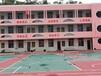 難管教少年問題少年教育臺山市弘德學校封閉式管理