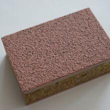 河北外墙保温装饰一体板真石漆,一体化保温板,宝润达新型材料有限公司图片
