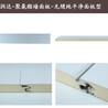 50厚隔断板净化板吊顶板多少钱一平方