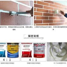 河南寶潤達軟瓷廠家河南軟瓷廠家圖片