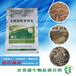 喀什哪儿有卖有机肥腐熟剂产品