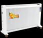 碳晶电暖器移动式电暖器世季风品牌sjfdnq-22