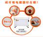 碳纤维电暖器sjfdnq-05