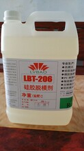 厂家直销17式新款BL系列压铸模具清洗剂