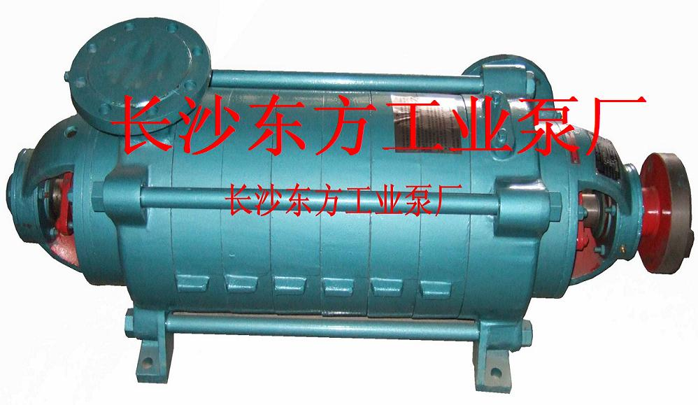 长沙东方工业泵厂供应D25-30×2清水泵离心泵多级泵