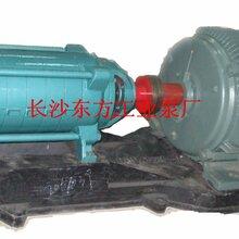 湘楚东方供应D46-50X7多级离心泵清水泵卧式离心泵图片