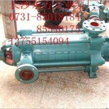 长沙东方工业泵厂供应D46-50X12多级泵清水泵离心泵