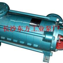 湘楚东方供应D46-30X9多级泵清水离心泵卧式多级泵