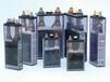 GNC10GNC10生產廠家飛燕鎘鎳蓄電池