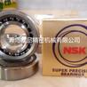 NSK絲杠軸承55TAC100BDFC10PN7A