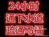 上海南匯合慶管道疏通清理化糞池抽糞清洗油污管道